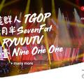 YouTube FanFest 首度來台!海內外 13 組人氣 YouTuber 將同台演出
