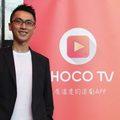 CHOCO TV 3 年來快速成長,App 下載破 430 萬
