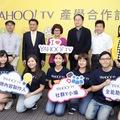 Yahoo TV 攜手 6 校續展產學合作計畫,培育網感世代全方位影音人才