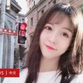 楊凱莉涉「侮辱國歌」被行政拘留,中國網紅碰了《國歌法》紅線