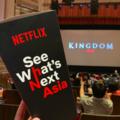 當自製劇成 Netflix 手中王牌,有「台灣味」的華語片能成功嗎?