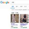 Google 購物廣告成效驚人,iKala 用 AI 協助商家輕鬆上架
