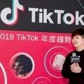 Tik Tok 做了些什麼?從文字轉至影音:現代網路社群的溝通