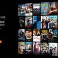 攜手公視跨足內容產業,中華電信要為台灣影視創造更多可能