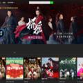 愛奇藝台灣站推新積分功能,看劇解任務換 VIP 會員天數