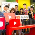 將興趣變工作,YouTuber 成社會新鮮人就業新出路