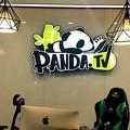 國民老公王思聰的熊貓 TV 破產,中國遊戲直播平台將由騰訊獨大