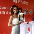 Shopee LIVE 正式上線,蝦皮推直播轉型「新媒體平台」