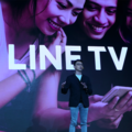 LINE TV 娛樂體驗再升級!推 VIP 四大限定好康、電視機上盒