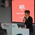 【徴才】KOL Radar 企業發展幕後推手 - 商務發展總監