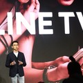 LINE TV 善用優勢:推新聞、做貼圖、綁資費,全面找出潛在用戶