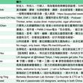 Medium 中文寫作者追蹤人數排名