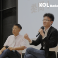 KOL Radar X OpView 座談會:如何運用大數據操作網紅行銷