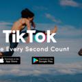 抖音威脅國安?美國議員要求情報局調查 TikTok