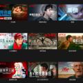 Netflix 將流失 400 萬訂戶?還是下一波剪線潮能注入活水
