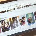 下架楓林網!盜版站頻關,付費平台流量增 35%