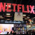 Netflix Q1 訂戶數暴增,但警告疫情效應將消退