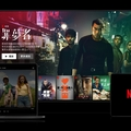 Netflix 第二季暴增千萬訂戶財報卻不如預期,原內容長升任「共同 CEO」