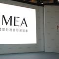 Google 台灣加入 NMEA 協會,加強內容產業在地化