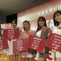 拚國旅商機,桃市找 45 名網紅行銷「桃園金牌好棧」