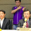 NCC 主委陳耀祥:OTT TV 專法徵詢各界意見,公聽會預計 9 月舉行