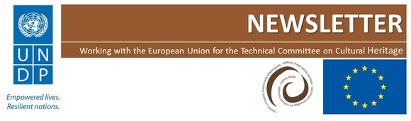 Logo for Newsletter: UNDP in Cyprus | Cultural Heritage Updates