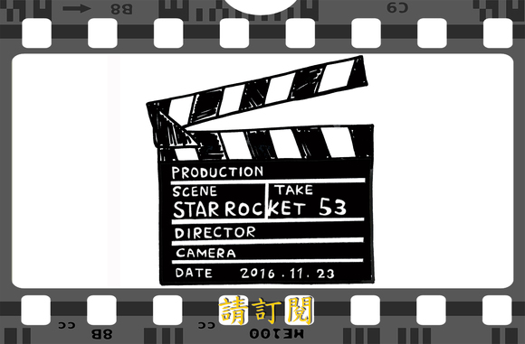 Logo for Star Rocket 創業週報